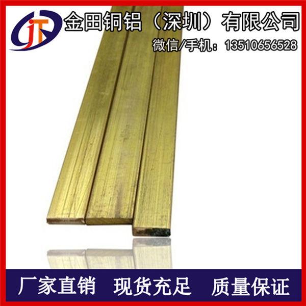 无锡h68黄铜排-h62耐冲压黄铜排,h63耐酸碱黄铜排