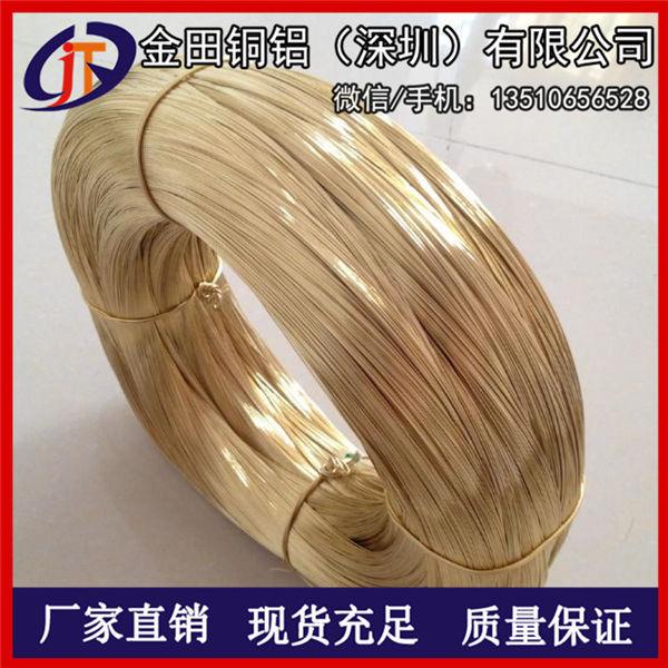 高精度h59黄铜线,h75耐腐蚀黄铜线h68耐冲击黄铜线