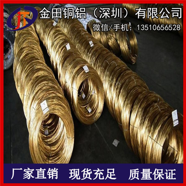 h62黄铜线,h85高纯度半硬黄铜线-h96大规格黄铜线