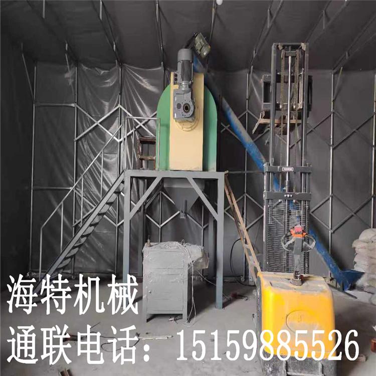 干粉砂浆搅拌机立式腻子粉生产线成套设备6吨砂浆混合搅拌机
