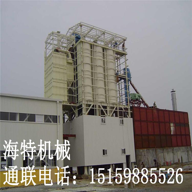 腻子粉生产线多功能干粉混合搅拌机定制干粉砂浆混合机厂家直销