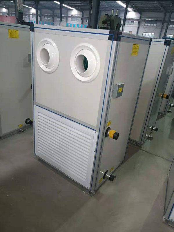 过滤带变频变速射流跃鑫立式射流空调机组