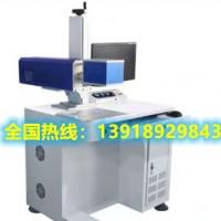 操作简便,省电节能,可打印多种非金属材质的激光打标机